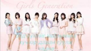 Girls Generation - Tinkerbell