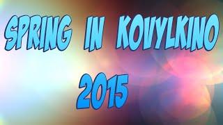 Spring in Kovylkino 2015