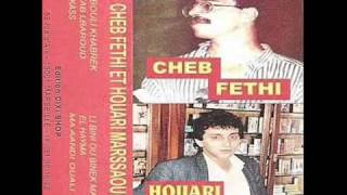 Cheikh Fethi   Maandi Wali