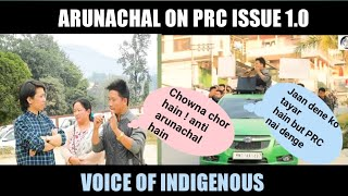 Arunachal on PRC issue |2018 |public poll