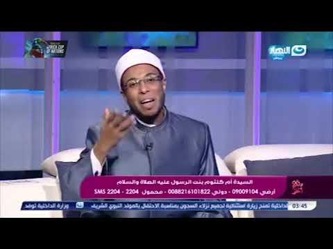 الشيخ أبو بكر يحذر سيدة من قتل القطط: