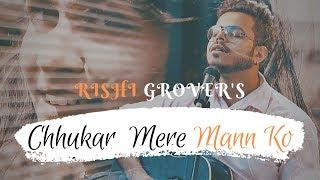 Chhukar Mere Mann Ko | New Lyrics Cover by   - YouTube