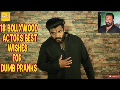 Bollywood Best Wishes for Dumb Pranks (18 Bollywood Actors Mimicry) (видео)
