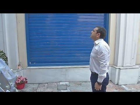 Αλ. Τσίπρας: Καταδικάζω τη βία, αλλά και την υποκρισία του κ. Μητσοτάκη