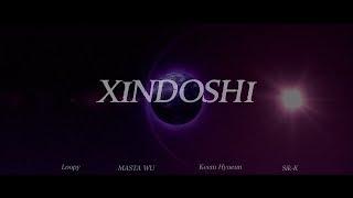 GroovyRoom - Xindoshi (feat. Loopy, Masta Wu, Kim Hyoeun & Sik-K)