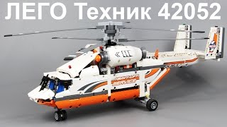 [ENG subtitles] Обзор ЛЕГО Техник 42052 Грузовой вертолет  - LEGO Technic  Heavy lift helicopter