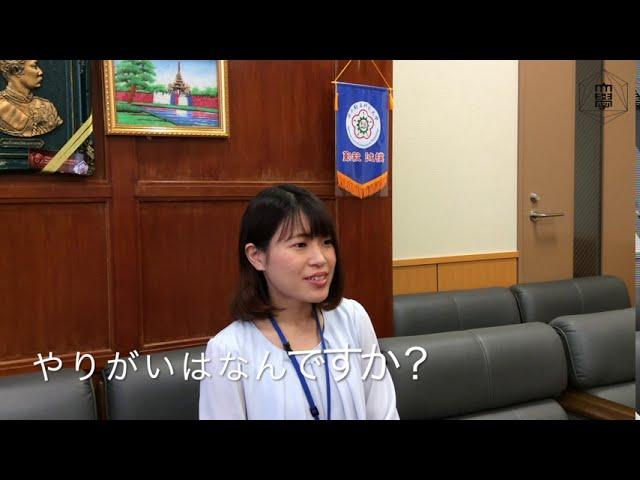【職員採用】桐生キャンパスは魅力がいっぱい編(群馬大学)