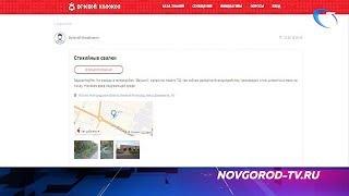 Жители «Ивушек» пожаловались на строителей нового торгового центра