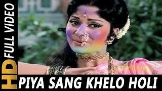 Piya Sang Khelo Holi Phagun Aayo Re | Lata Mangeshkar | Phagun 1973 Songs | Holi Special Song