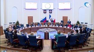 Губернатор Андрей Никитин встретился с командой лидеров Новгородчины