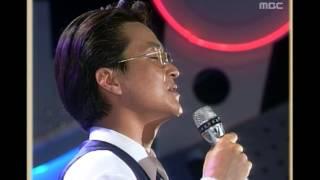 토요일 토요일은 즐거워 - Han Suk-kyu - I love you, 한석규 - 너를 사랑해, Saturday Night Music Show 19940528