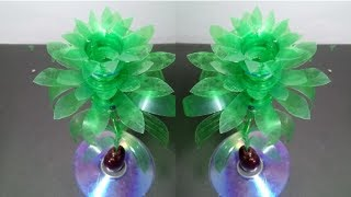 Make Beautiful Rose Flower Empty Plastic Bottle Vase Making Craft Water Recycle