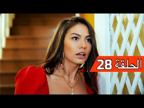 الطائر المبكرالحلقة 28 Erkenci Kuş