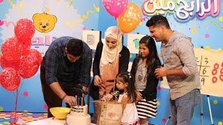 الاحتفال بيوم ميلاد ديمة بشار