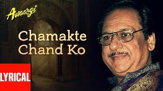 Chamakte Chand Ko Lyrical Video | Awaargi Movie Song
