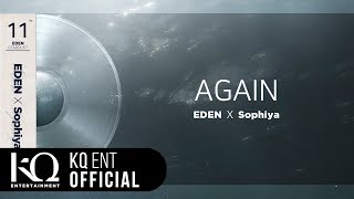 [EDEN_STARDUST.11] 이든(EDEN), Sophiya   'AGAIN' (Lyric Video)