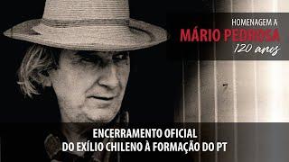 #AOVIVO | Encerramento / Do exílio chileno à formação do PT | Mário Pedrosa, 120 anos