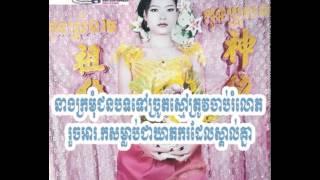 Koh santepheap Daily - Khmer Radio - 27 October 2014 (05)