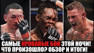 ЧТО ПРОИЗОШЛО НА UFC 236?! МОЩНЫЙ ПОРЬЕ, ЧТО ДАЛЬШЕ С ХОЛЛОУЭЕМ? АДЕСАНЬЯ ЗАРУБИЛСЯ С ГАСТЕЛУМОМ!