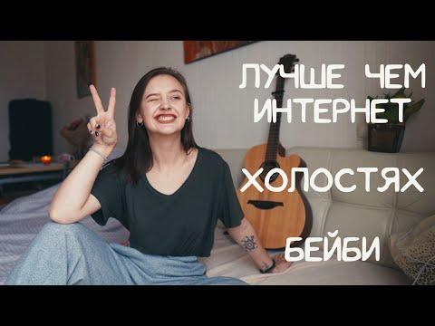 РАЗБОР ПЕСЕН ЛСП НА ГИТАРЕ