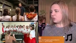 """NewStarStudio - Студия эстрадно - джазового вокала """"Новая Звезда"""""""
