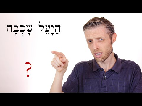 Hebrew - Review Game for Lessons 69-70 - Biblical Hebrew