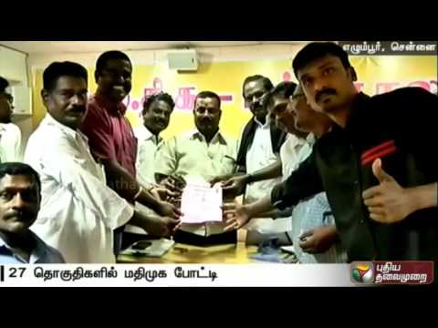 MDMK-holds-interview-for-election-candidate-aspirants