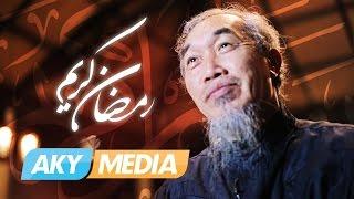 Welcoming Ramadhan 2015