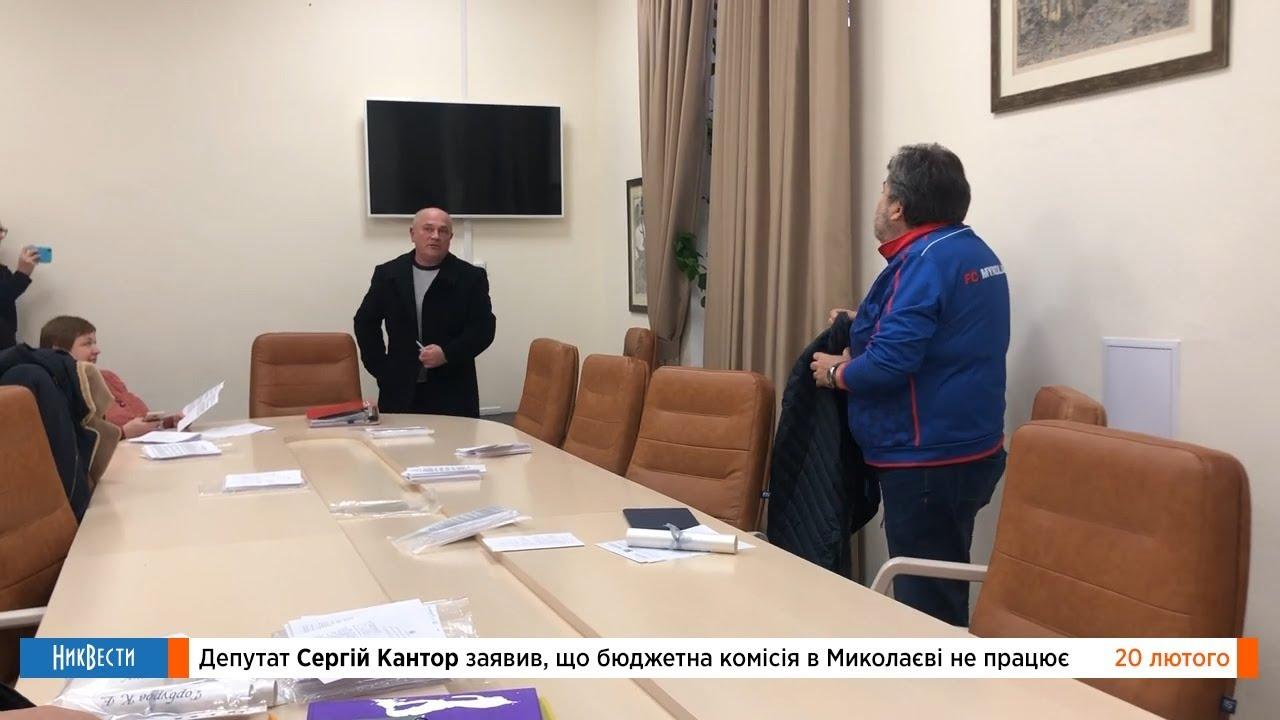 Кантор vs Бернацкий