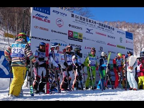 All Japan Ski Technique Championship 2017 - Super Final (Men)