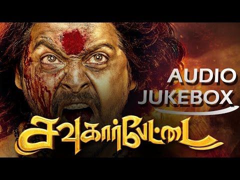 Sowcarpettai songs   Audio Jukebox   Raai Laxmi, Srikanth   Trend Music