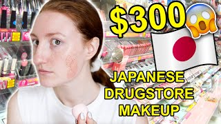 $300 JAPANESE DRUGSTORE MAKEUP HAUL + 24 HOUR WEAR TEST!!! SHOPPING IN TOKYO 2019