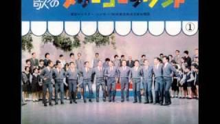 サモア島の歌/東京放送児童合唱団