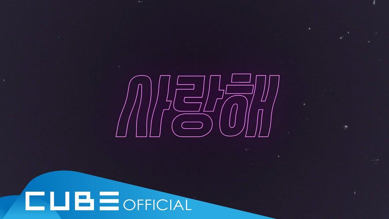 [Korea] MV : (G)I-DLE - Luv U