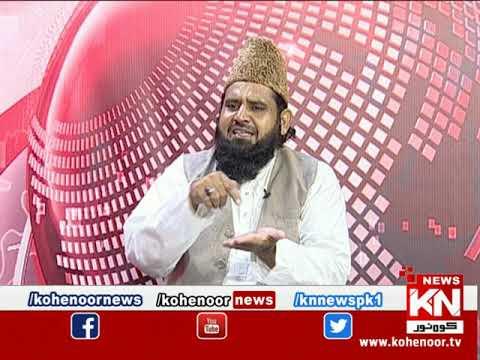 Kohenoor@9 30 July 2020 | Kohenoor News Pakistan