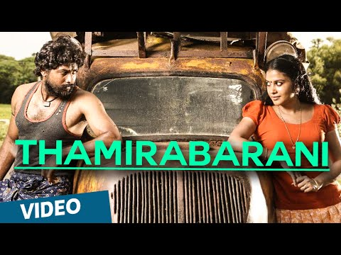 Thamirabarani Tamil Movie Download