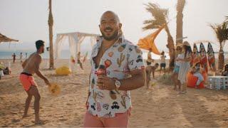 كوكاكولا و اورنچ لأول مرة - محمود العسيلي - روبي - احمد كامل تحميل MP3