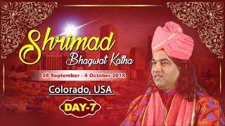 Shrimad Bhagwat Katha || 28 September 4 October 2018 || Day 7 || Colorado, USA || Thakur Ji Maharaj