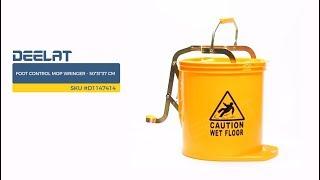 Foot Control Mop Wringer - 50*31*37 cm     SKU #D1147414