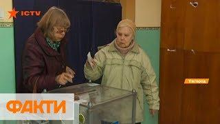 Без нарушений, но с низкой явкой: как голосуют на Закарпатье