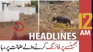 ARY News   Prime Time Headlines   12 AM   23rd JULY 2021