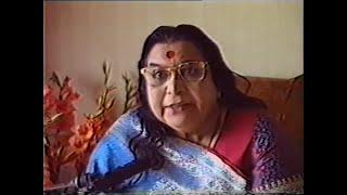 Shri Devi Puja, The Essence of Self Respect thumbnail
