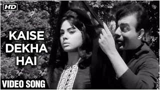 Kaise Dekha Hai Mujhe Ji O-Video Song  Pati Patni    Sanjeev Kumar, Nanda, Mumtaz    R.D. Burman