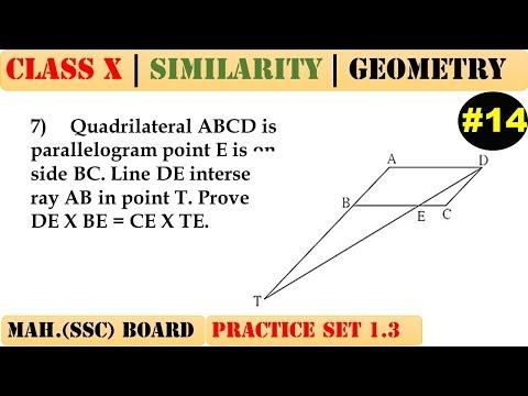 Similarity [Part 14] | Class 10 | Practice set 1.3 (MATHS 2) | Mah. (SSC) Board | Q7