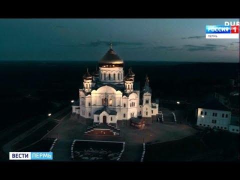 Храмы петропавловска камчатского