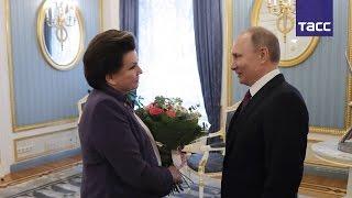 Владимир Путин поздравил Валентину Терешкову с 80-летием