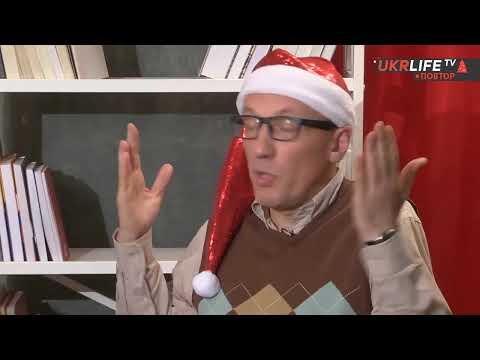 Ефір на UKRLIFE TV 13.01.2020 видео