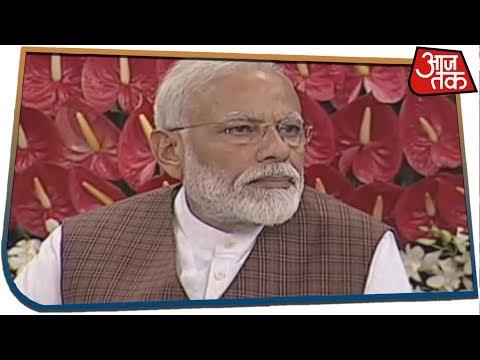 LIVE: NDA संसदीय दल के नेता चुने गए नरेंद्र मोदी, प्रकाश सिंह बादल ने रखा प्रस्ताव