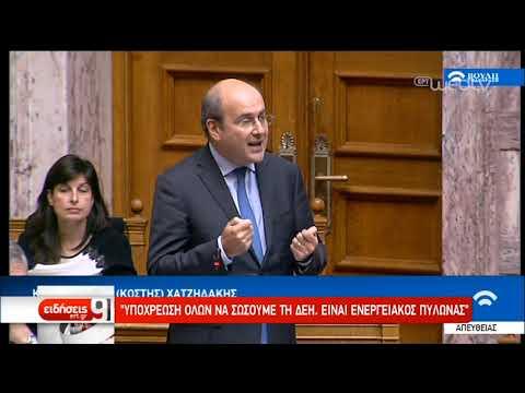 ΔΕΗ:Απορρίφθηκε η ένσταση αντισυνταγματικότητας-Αίτημα ΣΥΡΙΖΑ για ονομαστική ψηφοφορία   27/11