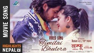 Timilai Bhulera | New Nepali Movie LAMPHOO Video Song | Kabir Khadka | Mariska Pokhrel
